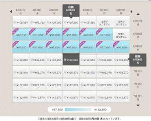kiaora schedule